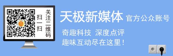 周鸿�t、刘强东对谈《颠覆者:周鸿�t自传》